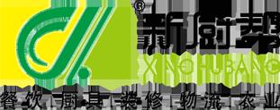 深圳市新厨帮科技集团